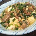 ニラ麻婆豆腐