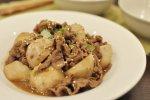 牛肉と里芋のしぐれ煮
