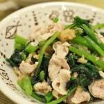 豚肉と小松菜のおろしポン酢和え
