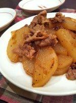 大根と豚肉のバター醤油ソテー