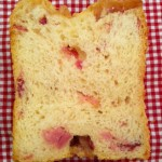 ホームベーカリーでベーコンフランスパン